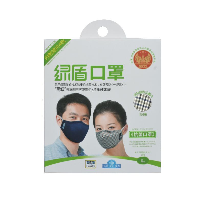綠盾抗菌PM2.5口罩 L碼/M碼