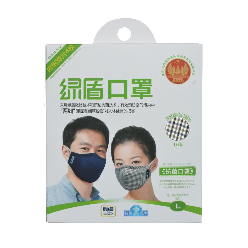 绿盾布料滤芯口罩 L码/M码