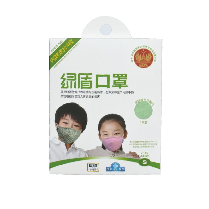 绿盾抗菌PM2.5口罩 S码(7-12岁)